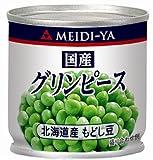 明治屋 国産グリンピース SS2 EO缶 缶85g