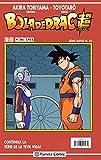 Bola de Drac Sèrie Vermella nº 265 (Manga Shonen)