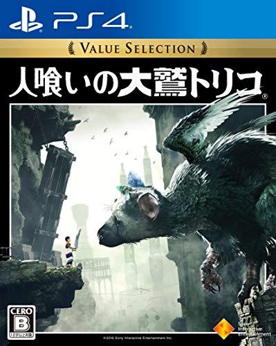 【PS4】人喰いの大鷲トリコ Value Selection
