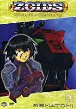 Zoids Chaotic Century - Rematch (Vol. 3)