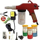 Powder Coating Gun by Redline Model EZ50 with Bonus Powder Cup Kit, Next Generation U.S. Power...