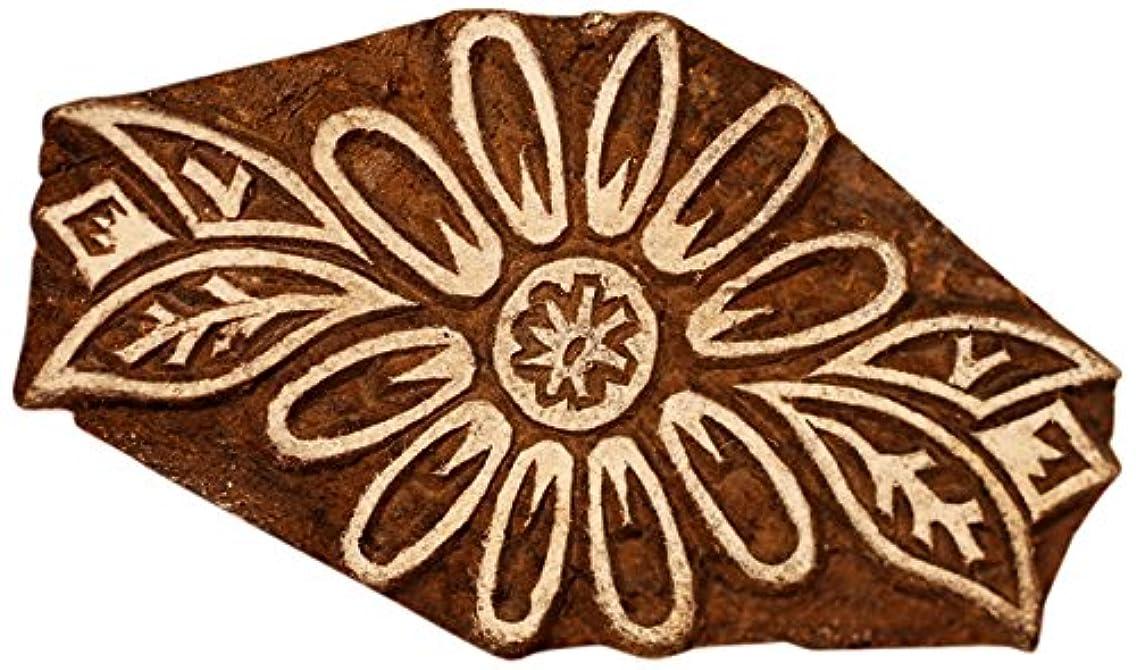 Blockwallah Block Stamp, Petals