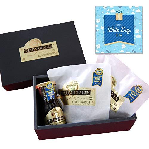 ふみこ農園 内祝 プチギフト 内祝い ギフト プレゼント iTQi受賞の完熟梅グラッセと梅蜜セット(小) (ホワイトデー)