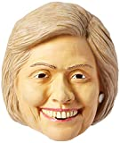 Disguise Costumes Hillary Deluxe Mask, Adult,One Size