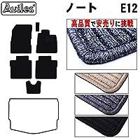 日産 ノート E12 HE12 フロアマット 【3色から選択可能】 (ブラック, E12前期)