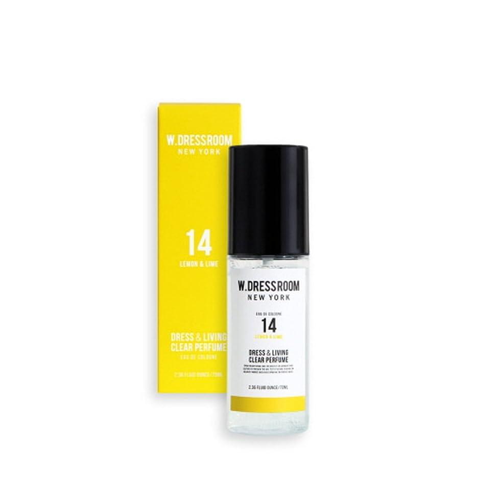 デコレーション警察署役割W.DRESSROOM Dress & Living Clear Perfume fragrance 70ml (#No.14 Lemon & Lime)/ダブルドレスルーム ドレス&リビング クリア パフューム 70ml (#No.14 Lemon & Lime)