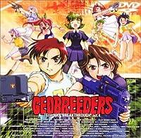 ジオブリーダーズ2 File-XX 魍魎遊撃隊 乱戦突破 act.4 [DVD]