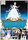世界名作アニメ7シンデレラ [DVD] image