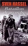 Bataillon de marche