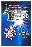 精泉アルギニンリバース 10粒×10包