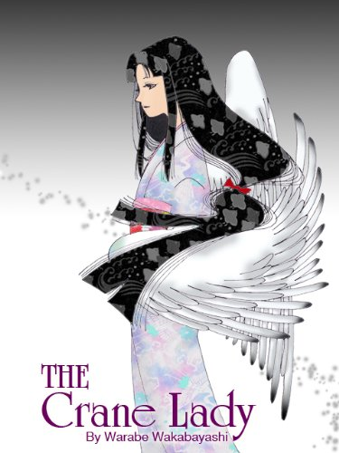 Japanese fairytale picture book \
