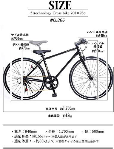 21Technologyクロスバイク(700x28cタイヤ)自転車シティサイクルシマノ製6段変速レボシフターフラットハンドルバー前後キャリパーブレーキ通勤通学街乗りスポーツCL266