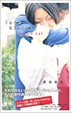love history single cut (ダ・ヴィンチ ブックス)