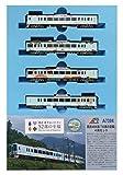 マイクロエース Nゲージ 西武4000系 「52席の至福」 4両セット A7394 鉄道模型 電車
