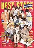 BEST STAGE(ベストステージ) 2020年 01 月号 雑誌