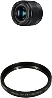 Panasonic Lumix G Lens with Tiffen 46mm UV Protection Filter