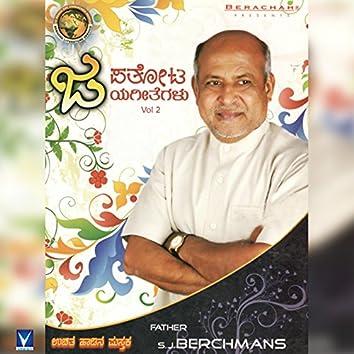 Jebathotta Jaya Geetahgalu, Vol. 2