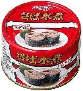 キョクヨー 極洋 さば水煮 145g缶 1ケース(24缶入)