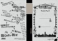 銀魂 クラシックノート(れんらくちょう) A.万事屋