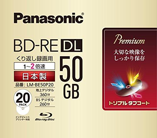 Panasonic(パナソニック)『録画用2倍速ブルーレイディスク片面2層50GB(書換型)20枚パック(LM-BE50P20)』