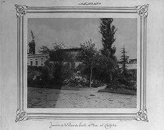 Photo: The recess yard of Darussafaka / Abdullah Freres,Constantinople.
