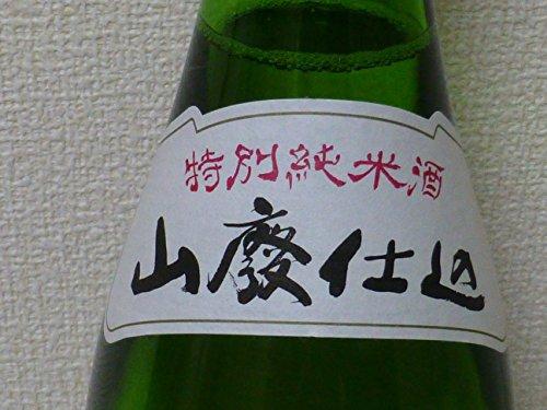 田酒特別純米酒山廃仕込1800ml