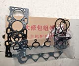 Joyfulstore- Full Gasket Set For Chinese Brilliance Bs4 M2 4G93 Engine Auto Car Motor Parts