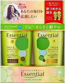 エッセンシャル フリー&スムース ポンプペア ( 1セット )/ エッセンシャル(Essential)