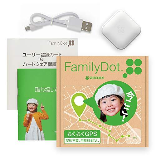 子供の見守りGPSのBoTと FamilyDotを比較して考えてみた 27