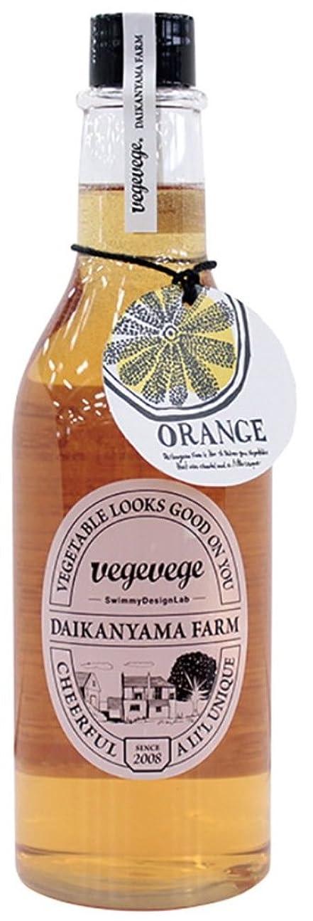 痛い青写真排除ノルコーポレーション 入浴剤 バブルバス VEGEVEGE オレンジの香り 490ml OB-VGE-3-1