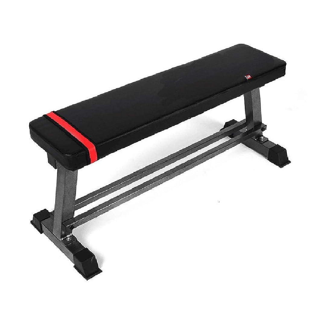 アーネストシャクルトンツーリスト認知トレーニングベンチ 折りたたみ式体重計ダンベルベンチ多機能腹筋運動用チェア体重ベンチプレスベンチ 仰臥位ボード (Color : Black, Size : 105*38*46cm)