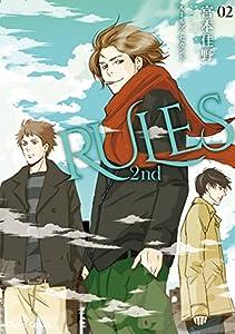 RULES 5巻 表紙画像