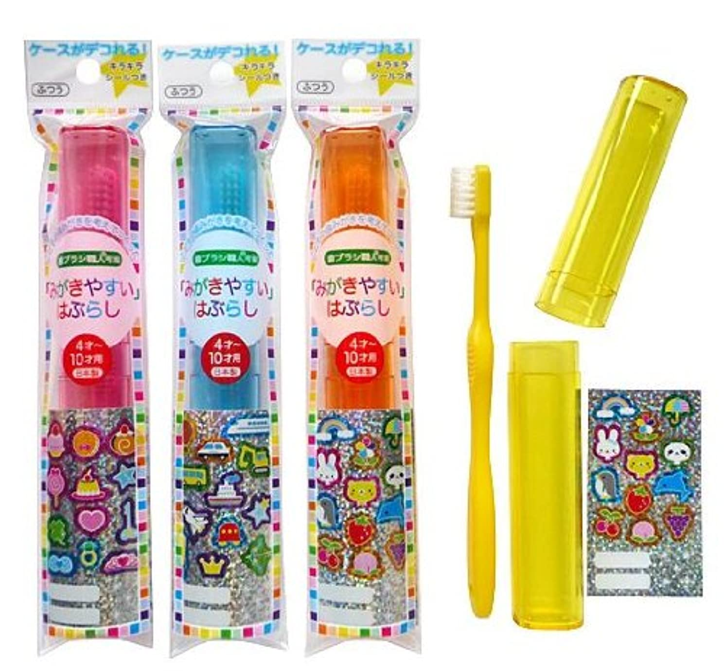 無駄に会議ほめるライフレンジ 磨きやすい歯ブラシ こども用ケース付き 12本