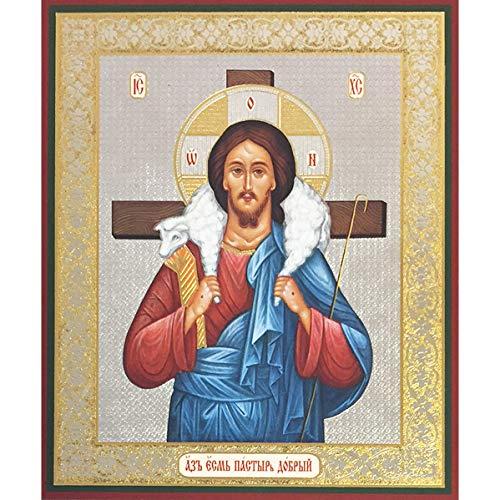 World Faith Russian Icon Christ ...