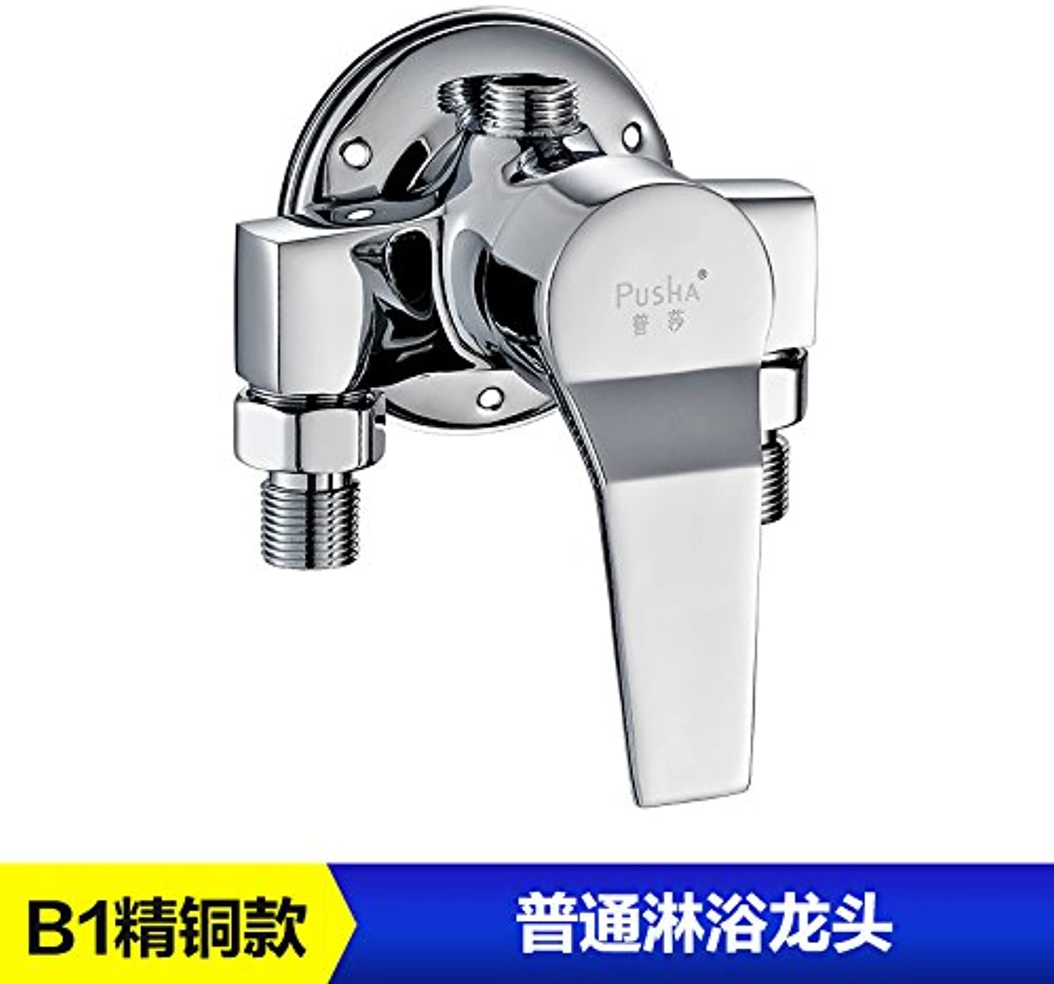 Hlluya Professional Sink Mixer Tap Kitchen Faucet In the showers set out the taps in the shower faucet copper Water mixing valve cold water,B1
