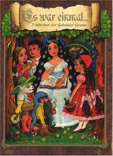 Es war einmal ... 5 Märchen der Gebrüder Grimm (5 DVDs)
