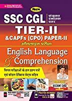 Kiran SSC CGL Tier II Capfs (Cpo) Paper II Online Exam English Language And Comprehension Objective Type (Hindi) (3001)