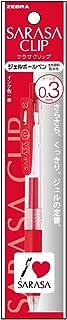 ゼブラ ジェルボールペン サラサクリップ 0.3 赤 P-JJH15-R