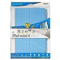 iPad mini 4 用 エアリーカバー ブルー TBC-IPM1506BL