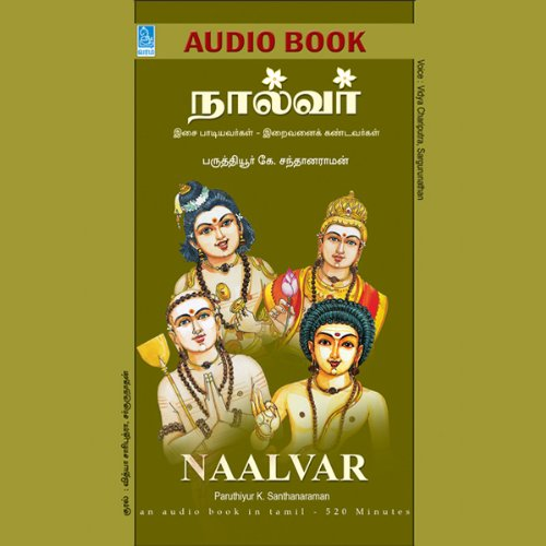 Naalvar  audiobook cover art