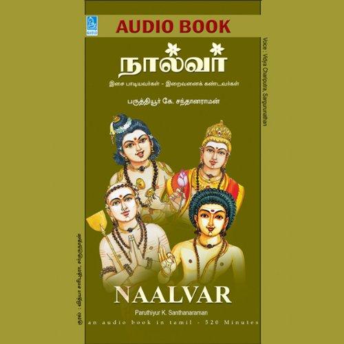 Naalvar audiobook cover art