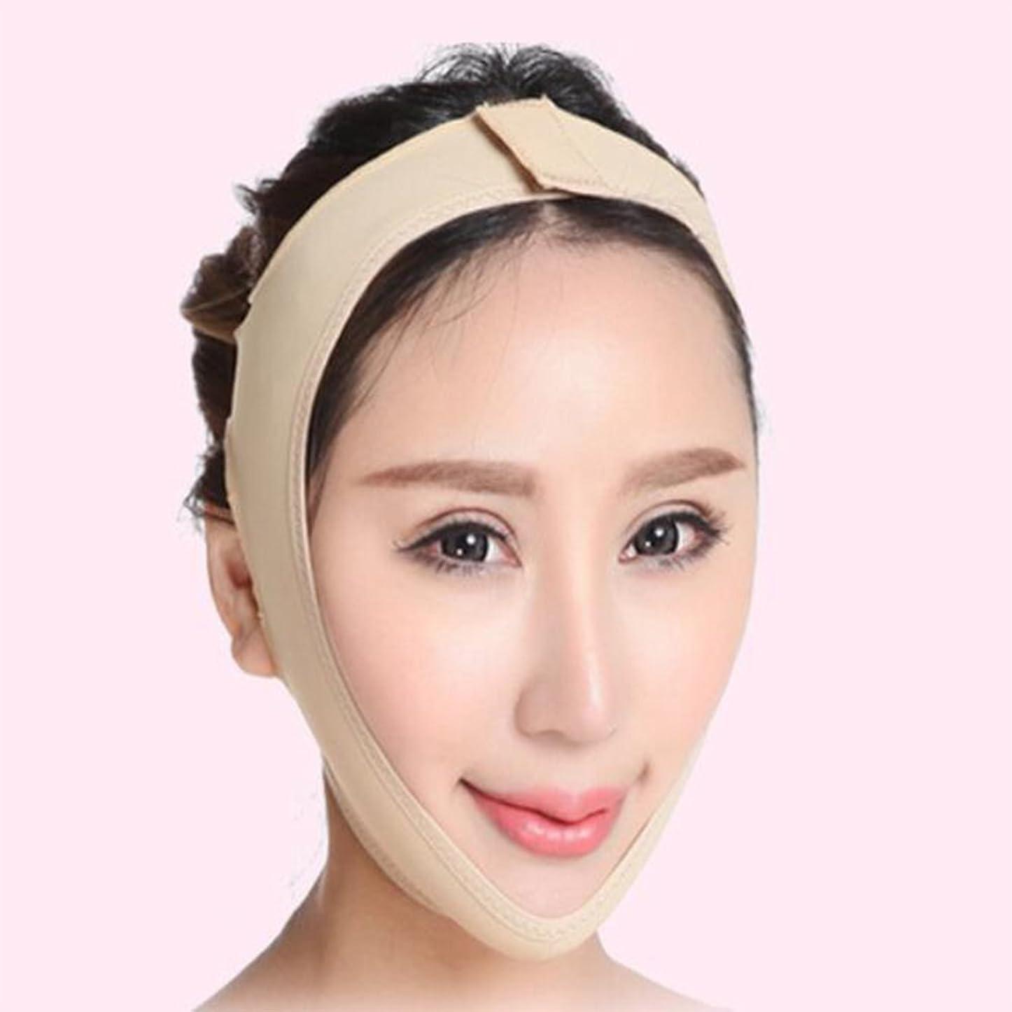 ファシズム感嘆符バックSD 小顔 小顔マスク リフトアップ マスク フェイスライン 矯正 あご シャープ メンズ レディース Mサイズ AZD15003-M