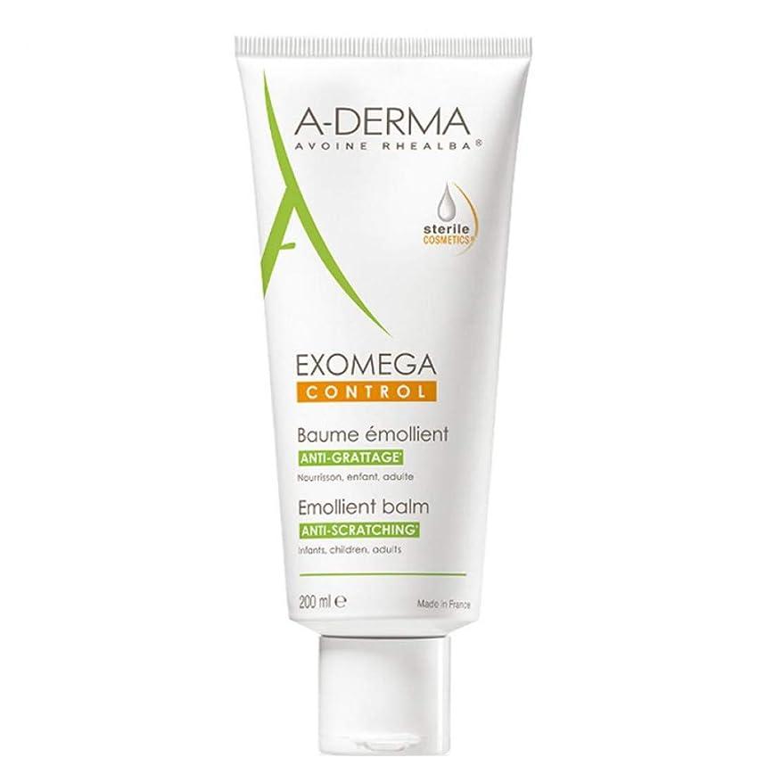 台風更新する動作A-derma Exomega Control Emollient Balm 200ml [並行輸入品]