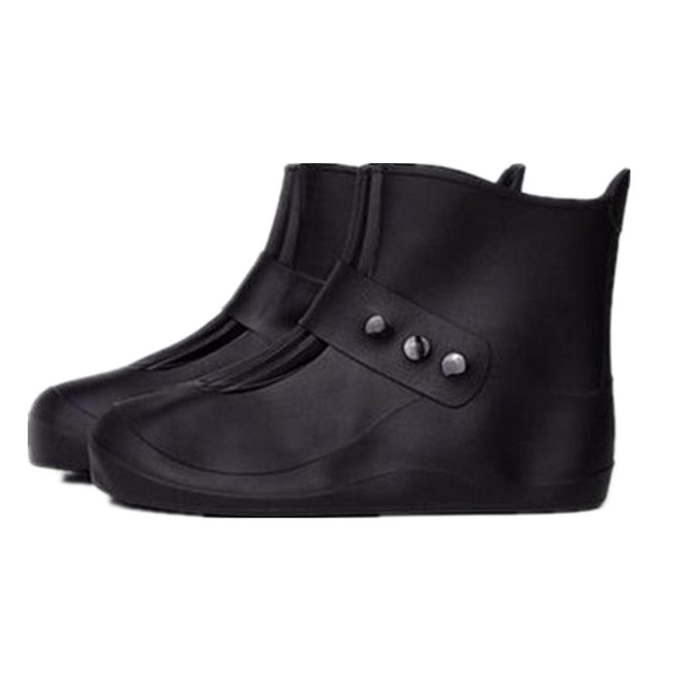 うねる相互接続消毒剤シューズカバー 防水 軽量 滑らない 靴 雨 雪 泥除け 梅雨対策 男女兼用 カップル 子供