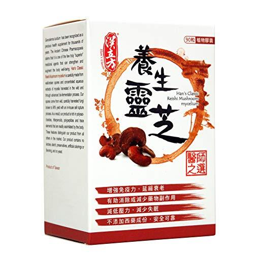 Han's Classic High Concentration Reishi Mushroom Mycelium 500mg 90 Veggie Capsule Supplement Longevity Improve Immune System Support Brain Cognitive Heart Vitality Sleep Aid Health Vegan Taiwan Made