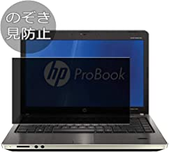"""Synvy Privacy Screen Protector Film for HP ProBook 4535s 15.6"""" Anti Spy Protective Protectors [Not Tempered Glass]"""