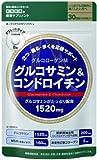 医食同源ドットコム グルコサミン&コンドロイチン 240粒+56粒(7日分)
