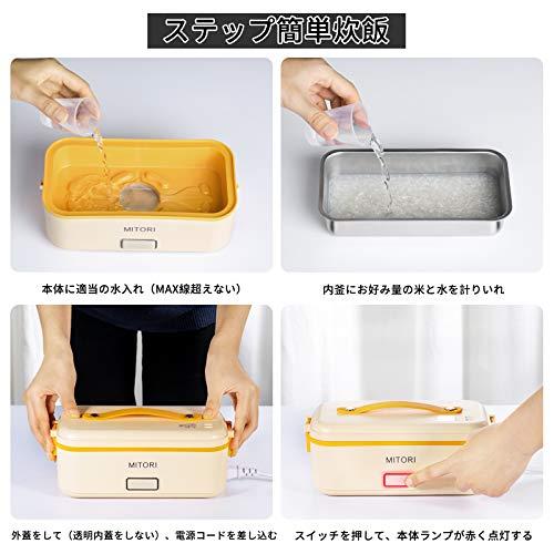 炊飯器 コロナ感染抑える高速弁当箱炊飯器 0.5~1.5合 ひとり暮らし用 蒸し 炊き 温め機能付き 1台3役 小型 一人用 小型炊飯器 ミニライスクッカー 1年品質保証 (オレンジ)