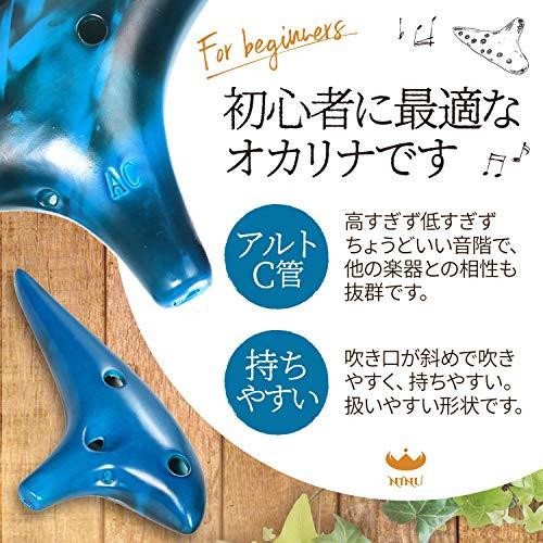 NINUオカリナおかりなocarina管楽器陶器製アルトC初心者入門セット運指表日本語説明書付き12穴