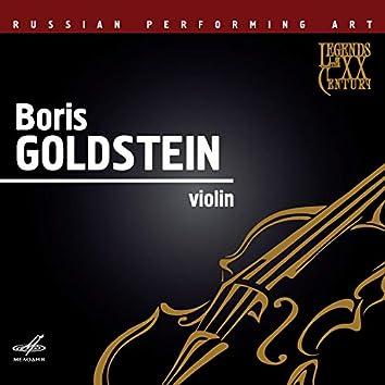 Russian Performing Art: Boris Goldstein, Violin